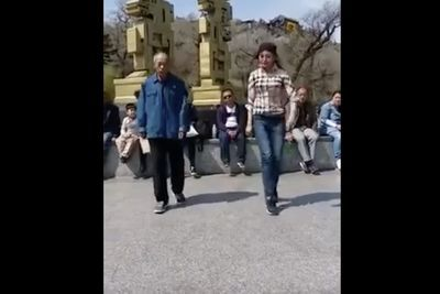 Video: Chinese Dancing-grandpa And Woman Will Make You Smile